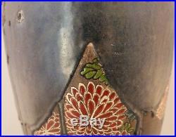 ART DECO Vase en céramique à décor de fleur et bambou JAPON 1920