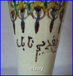 Aiguière De Verclos Nabeul 1930 1940 Art Déco Tunis Tunisie Maghreb céramique