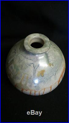 Ancien Vase Boule En Ceramique Atelier Pomone