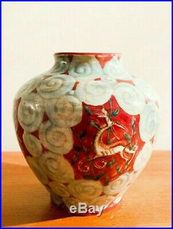 Edouard Cazaux Vase Art Deco Ceramique