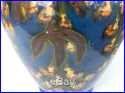 Emile Simonod vase en céramique poterie de Savoie sispa Art Deco rare décor
