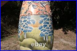 Paire de Vases Japonisants Céramique Art Deco 39,5 cm