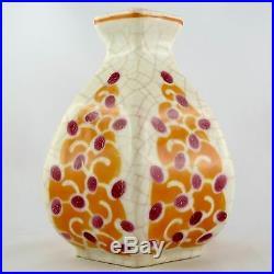RARE, Vase Faïence de LONGWY Céramique Art Deco 1930 Craquelé/émaux/primavera