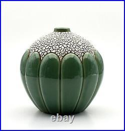 St Clement vase boule ceramique émail crispé art deco french ceramic